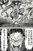囚人リク2巻レノマ「おちょくってんのか!!」