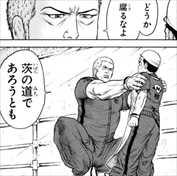囚人リク11巻高木「どうか腐るなよ!」