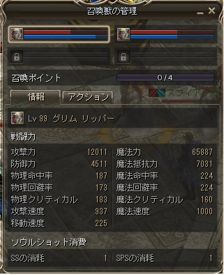 20120926132622acc.png
