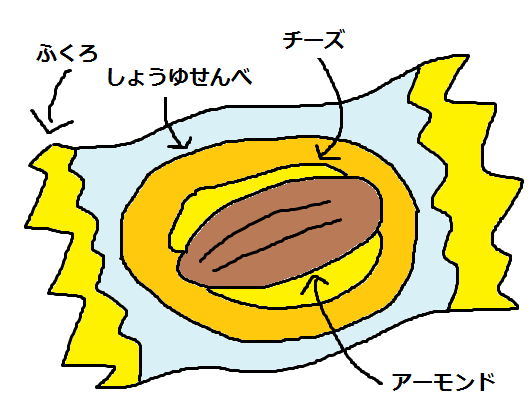 2012112422551045b.png