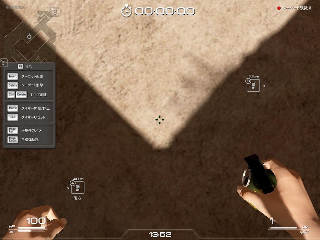 ScreenShot00019.jpg