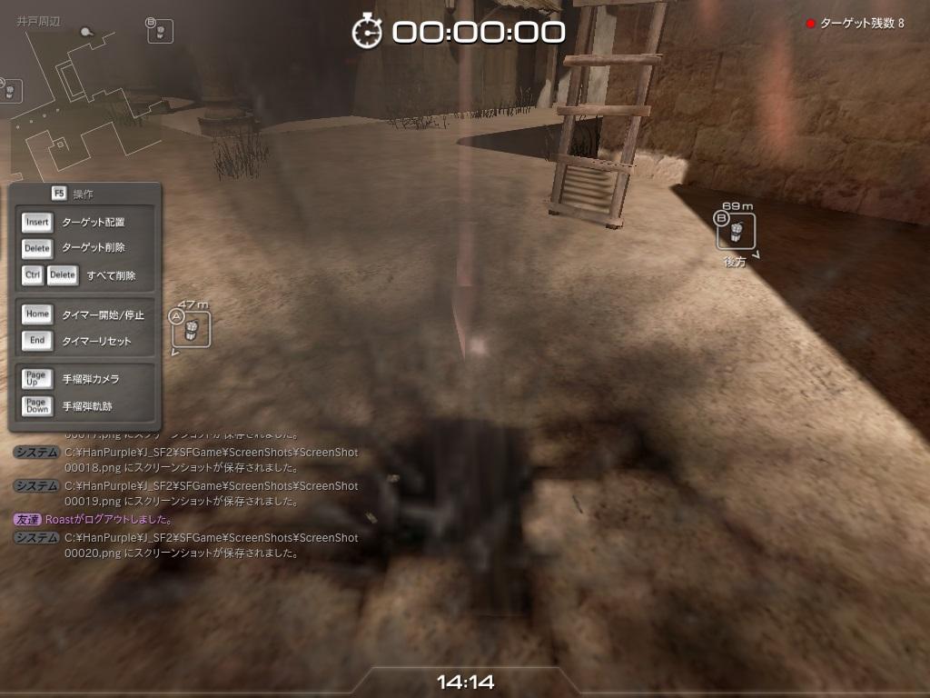 ScreenShot00021.jpg