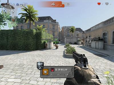 ScreenShot00026.png