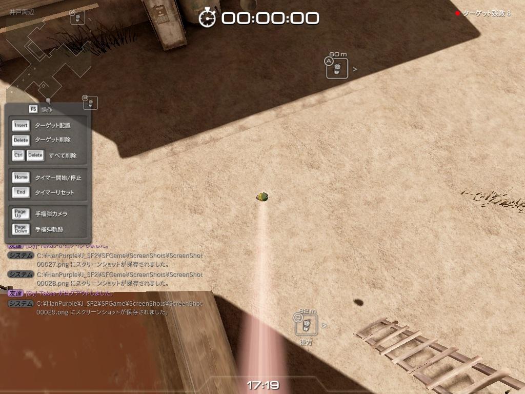 ScreenShot00030.jpg