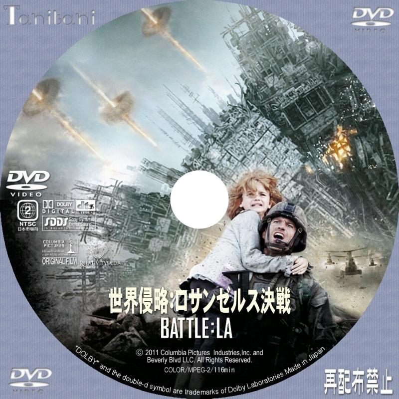 DVD/BDラベル 世界侵略:ロサンゼルス決戦 -BATTLE: LOS ANGELES ...