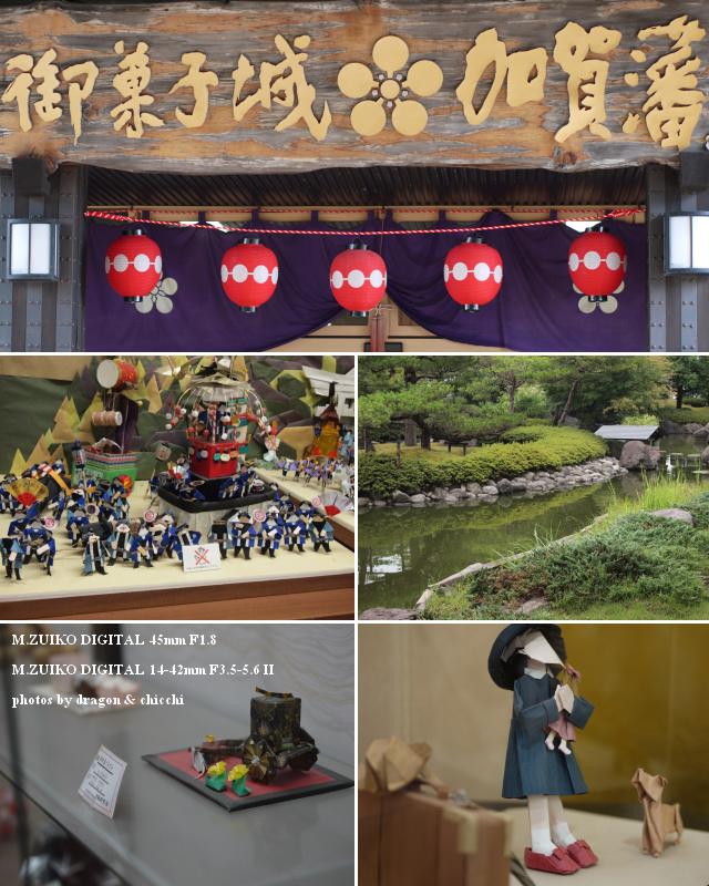 お菓子城加賀藩文化村と月うさぎの里
