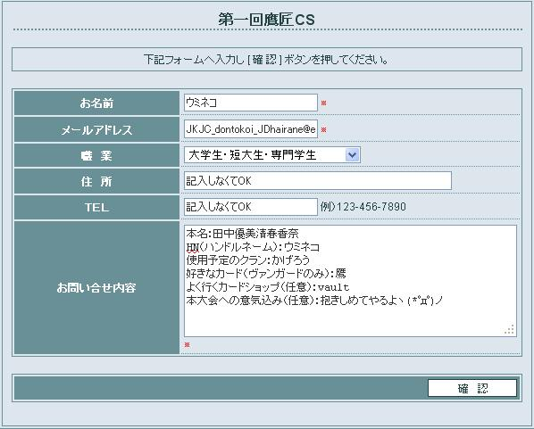 20120731105448a47.jpg