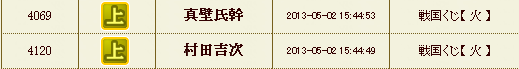 2013050217334112a.png