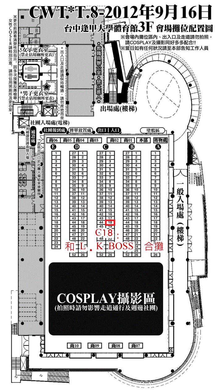 T8_MAP_0916.jpg