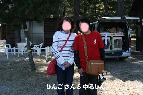 201305032111158f7.jpg