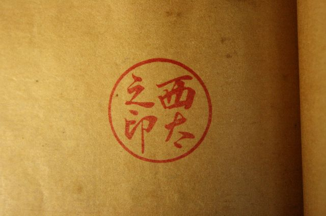 手彫りゴム印 (手彫り印鑑)