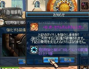 201303032015293cd.jpg