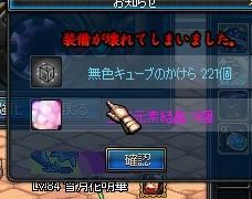 20130303201532c31.jpg