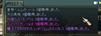 20130304230041639.jpg