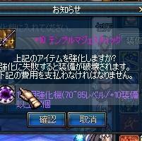 20130307013242f7c.jpg