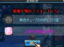 20130307013320584.jpg
