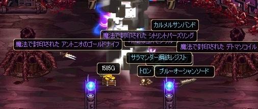 201304220110082cf.jpg
