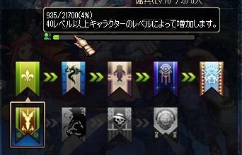 201306010122105e6.jpg