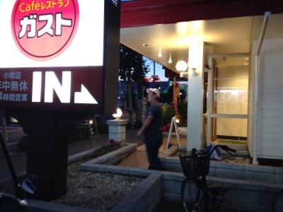 fc2blog_20120611193713e8e.jpg