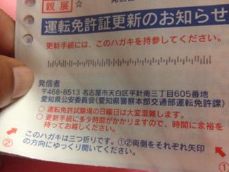 fc2blog_20121028163327da6.jpg