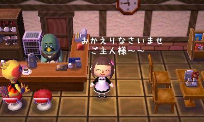 とび森 カフェ アルバイト