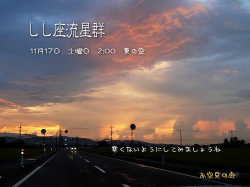20121111025727d8a.jpg