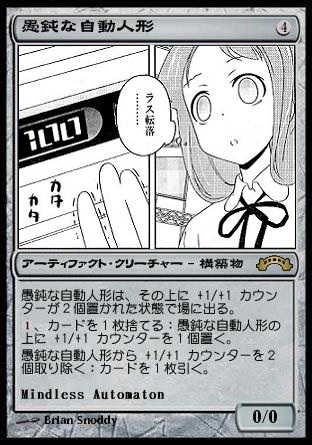 MindlessAutomaton_suehara001_01.jpg