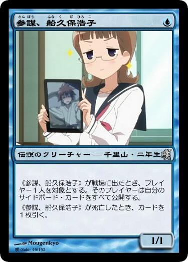 STG_FunaQ004.jpg