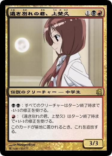 STG_Hisa002.jpg