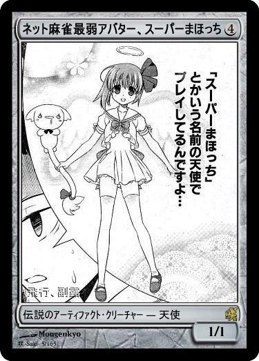 STG_Maho004.jpg
