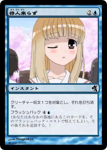 STG_Mihoko003.jpg