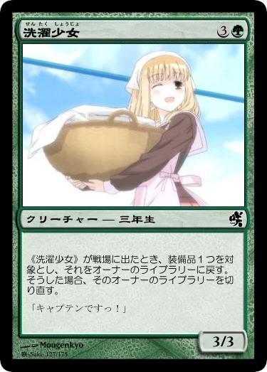 STG_Mihoko005.jpg