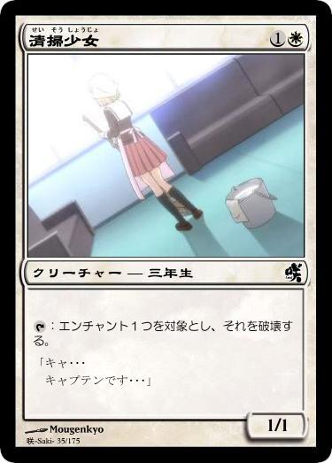 STG_Mihoko006.jpg