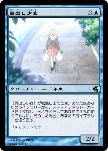 STG_Mihoko007.jpg