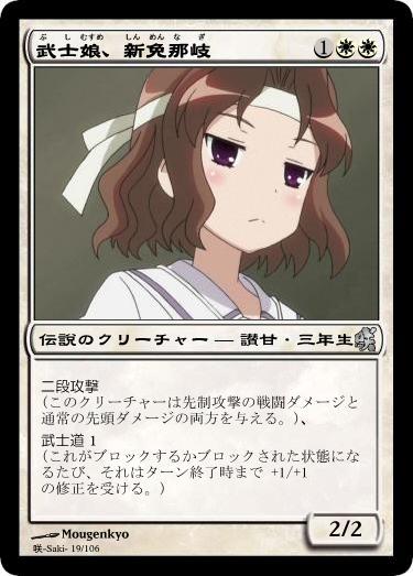 STG_Nagi001.jpg