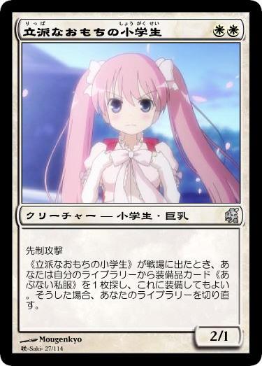 STG_Nodoka003.jpg