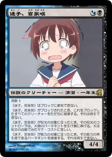 STG_Saki003.jpg