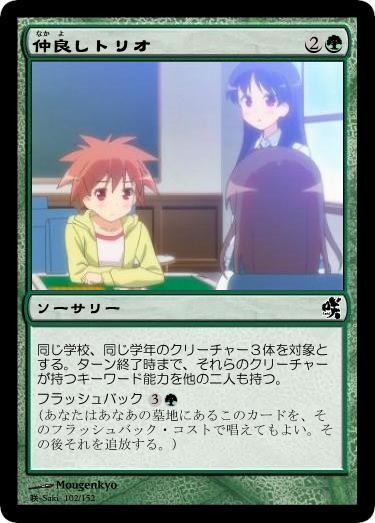 STG_Toki002.jpg