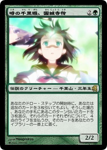 STG_Toki003.jpg
