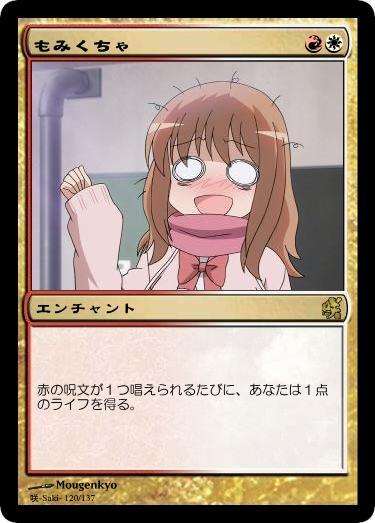 STG_YuuNee006.jpg