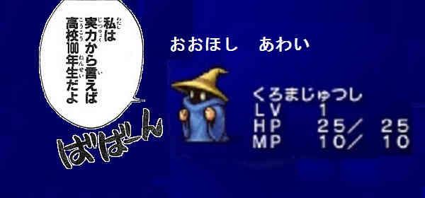 blackmagician001_3.jpg