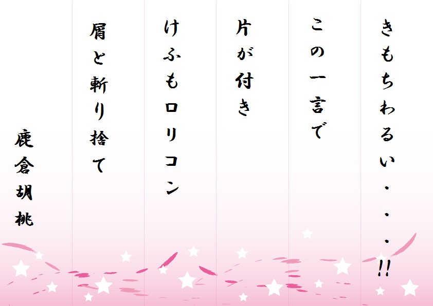 kakura_kurumi001_1.jpg