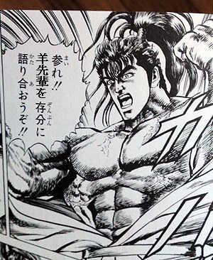 keiji001_01.jpg