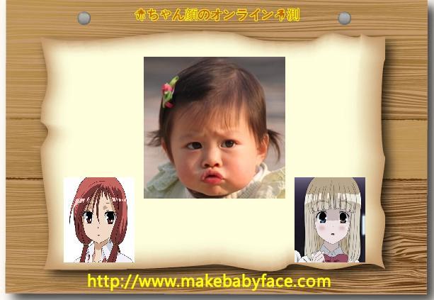 take_fuku002.jpg