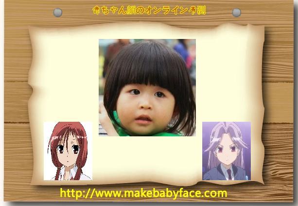 take_kaju002.jpg