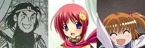 tyouhi004_01.jpg