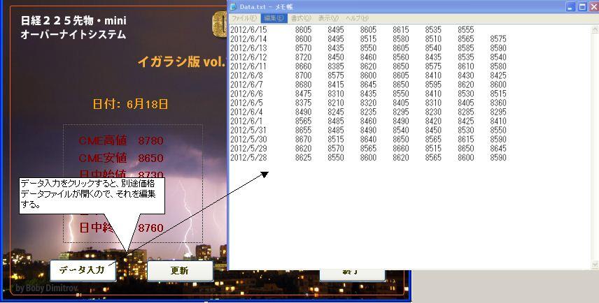 201206271050041b1.jpg
