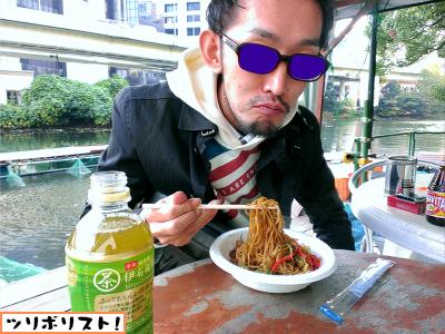 弁慶フィッシングクラブ019