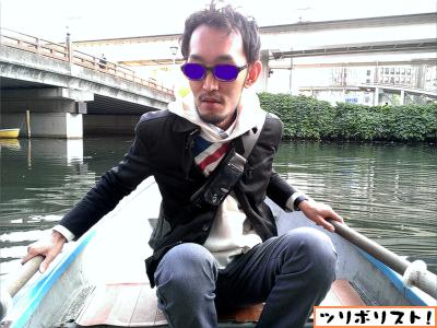 弁慶フィッシングクラブ020
