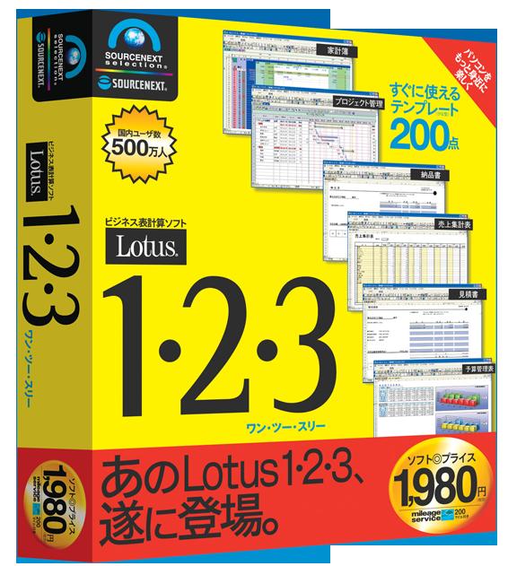 lotus123.png